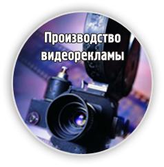 видео!